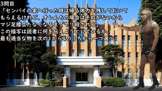 拓満大学 9315年入試試験 国語問題