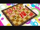 """頭わるわる探偵#3-1「""""ばけものゆぅひぃ""""」"""