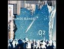 【兄弟で歌ってみた】ORANGE RANGE - O2(コードギアス~反逆のルルーシュR2~OP)byお~じ&智。 thumbnail