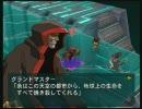 ナムコクロスカプコン ストライダー飛竜全キャラ戦闘集