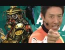 【Apex Legends】チャンピオンになりたいあなたに……