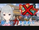 【小春六花】華麗なるシュートを見るがよい!【ランクマ】