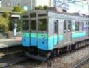 【東急電鉄】田園都市線でウッーウッーウマウマ(゚∀゚)