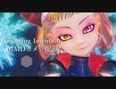【MMDカメラ配布】Vacantieちゃんで「Chaining Intention」【MMD第四回STONE祭】
