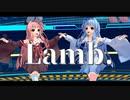 【MMD】琴葉姉妹のLamb.【VOICEROID】