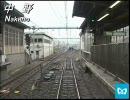 東京メトロ東西線でウッーウッーウマウマ(゚∀゚) 中野→西船橋