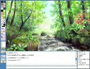 【夏の絵画展】長野で安曇野な清流をお絵描きチャットで描いてみた