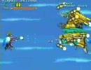 AC版ウルフファング MISSION5-A「オーディン」(蒼龍)10/10