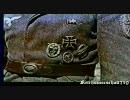 【ニコニコ動画】降下猟兵歌 太陽は赤く燃えて(Das Fallschirmjagerlied)を解析してみた