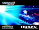 【伝説と呼ぶのも】新作ゲーム音楽流出【なまぬるい】 thumbnail