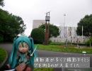 ちょっと自転車で日本一周してくる7/8 埼玉春日部~神奈川横浜