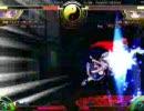 第2回東劇 Block D Game 07 空目水夜@朱里(レミリア) vs みっけ(咲夜)