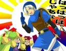 【手描き】すごいよ!!ハッサン thumbnail