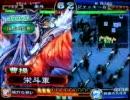 三国志大戦 「栄斗vsジャッキ~8」