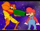 Super Smash Bros. Animated