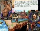 鬼畜王ランス(7) JAPANからの使者 thumbnail
