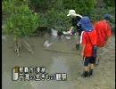 放送事故 thumbnail