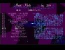 【東方】 恋色マジック 【MIDI版】