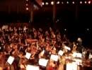 オーケストラ ゼルダの伝説
