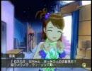 ブロリープロデューサー 亜美 冬の祭典