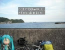 【ニコニコ動画】ちょっと自転車で日本一周してくる7/16 三重伊勢~熊野を解析してみた