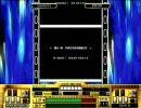 beatmania III - Ending