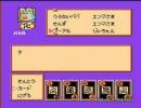 ドラゴンボールZⅡ 激神フリーザ!! クリアを目指す part11