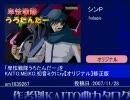 作者別KAITO曲カタログ Part4 thumbnail