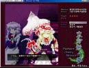 東方妖々夢 1.5倍速Phantasm実況プレイに挑戦してみた