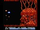 GMM ゲームミュージック PART13  グラディウスⅡ