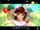 アイドルマスター 「Miracle Power」&「夢の約束」 ツインビー thumbnail