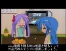 アイドルマスター パロディ劇場3 thumbnail
