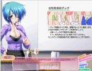絵美香先生の授業 その18