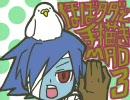【ニコニコ動画】ほぼ無料で手描きMAD③【flashとかウマウマとか】を解析してみた