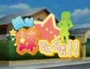 絶対妹★至上主義!! 主題歌 革命キッス!Kiss!Kiss!Revolution! (Full ver.) thumbnail