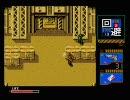 MSX2版メタルギア2 攻略3 カード4入手編
