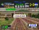 [ PS ] ( 電車でGO pro1 ) 京都線臨時快速ホリデー号 Part1 PlayG