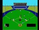 【ニコニコ動画】【ファミコン】 野球ソフトばっかりで懐かしむ【パート1】を解析してみた