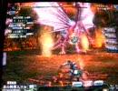 Quest of D レッドドラゴン vs  リフアマ