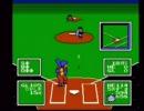 【ファミコン】 野球ソフトばっかりで懐かしむ【パート2】