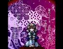 東方妖々夢BGM 幽雅に咲かせ、墨染の桜~Border of Life 幽々子のテーマ thumbnail
