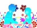 【カイメイ】サイハテ【MEIKO.ver】を歌わせてみた thumbnail