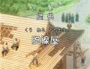 伊達家が天下統一するまで支援プレイ by 太閤立志伝V 25