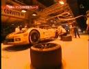 2008年ル・マン24時間耐久レース ハイライト part6