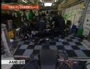 2008年ル・マン24時間耐久レース ハイライト part7