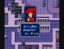 ファイアーエムブレム 紋章のビラク ver1.03 その18 thumbnail