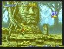 PS2メタルスラッグコンプリート参考動画