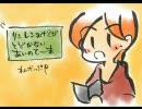 鏡音リン・レンact2が届かない愛のテーマ thumbnail