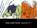【手書き】ムクロイズパイン【リ/ボ/ー/ン】