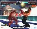 Gamer's VISION 鉄拳5DR 韓国からソヨンドリ来襲! 第二弾! その1